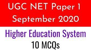 (Mock TEST 81) (Higher Education System Top 10 MCQs For NTA UGC NET Paper 1 September 2020)