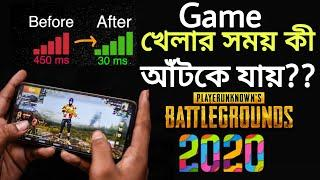 Top 5 New Secret Tips And Tricks Bangla | Fix Pubg Ping Problem Ping Problem in pubg mobile