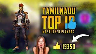 TAMILNADU TOP 10 PLAYER'S IN LIKE TAMIL || TAMIL FREE FIRE TRICKS