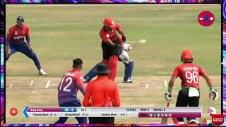 Nepal Vs Hong Kong 2020 Highlights | Nepal crash to a second successive defeat against Hong Kong
