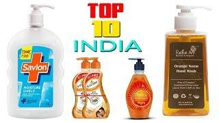 Top 10 Best Hand Wash In India With Price 2020