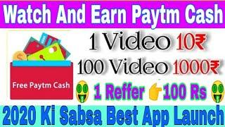 Beat Watch And Earn App 2020 | New Earning App 2020 | Watch Video And Earn paytm Cash