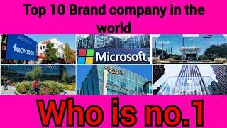 Top 10 Brand company in the world | top 10 Brand company | world top 10 Brand company | #t4top10