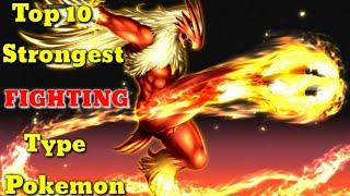 Top 10 strongest Fighting type Pokemon. Explained in hindi. By Toon Clash.