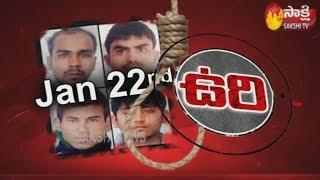 Top Court Dismisses 2 Nirbhaya Case Convicts' Plea Against Death Penalty | Sakshi TV