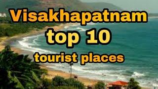 Visakhapatnam tourist place||top 10 place||2k20|| vizag tour hindi||rk beach||Kailash giri ||