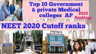 Top 10 & Best  Government & Private medical Colleges in AP, Category is neet cutoff ranks 2020