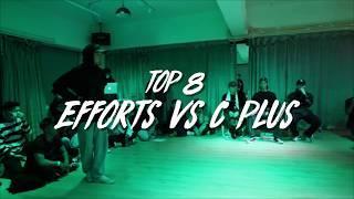 UTLR - A Night Of Footwork - Top 8 - Efforts VS C Plus
