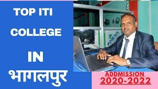 Top ITI College of Bhagalpur,  Best Course For Fitter, Electrician.