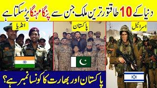 Top 10 Powerful Country In The World By Military || Secret Point