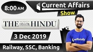 8:00 AM - Daily Current Affairs 3 Dec 2019 | UPSC, SSC, RBI, SBI, IBPS, Railway, NVS, Police