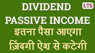 Top 10 Stocks that Pay You Money | Dividend Investing | Stock market | Dividend share |Lts
