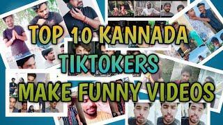 Top 10 Kannada Tiktokers | Makes Best Funny Videos