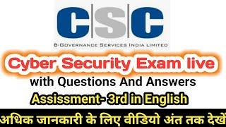 csc cyber security exam assessment 3 in english | cyber security exam questions and answers |