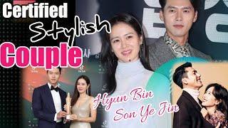 Hyun Bin  ❤️  Son Ye-jin Certified Stylish Couple - 현빈 ❤️ 손예진