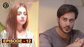 Mera Dil Mera Dushman Episode 12 | Alizeh Shah & Noman Sami | Top Pakistani Drama