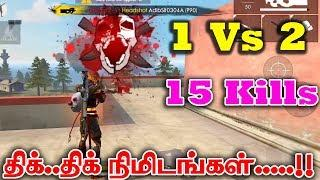 1 Vs 2 15 Kills | Free Fire Best Ranked Match Game | |Ranked Match Tricks & Tips Tamil