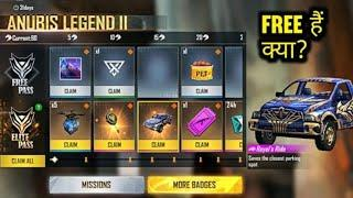 Free Fire New Elite Pass Season 29 Full Detailed Review || Royals Ride Car Skin in Elite Rewards