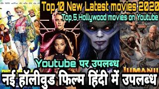 New Latest Hollywood Top 10 movies in hindi dubbed (2020)|| Hollywood Action movies in hindi