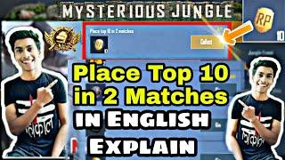Place Top 10 in 2 Matches Mission PUBG Mobile | Rp Increase Trick PUBG | Increase Rp Trick PUBG
