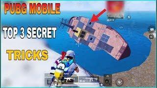 Top 3 Secret Tricks In Pubg Mobile | Pubg Mobile New Tricks And Secret Room