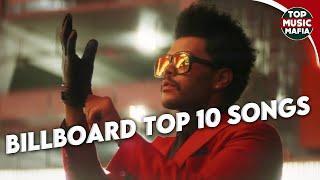 Top 10 Songs Of The Week - October 24, 2020 (Billboard Hot 100)