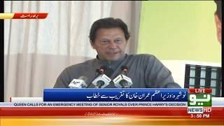 Prime Minister Imran Khan Media Talk | 10 Jan 2020 | Neo News