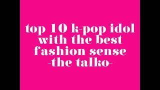 TOP 10 KPOP IDOL WITH THE BEST FASHION SENSE BY THE TALKO