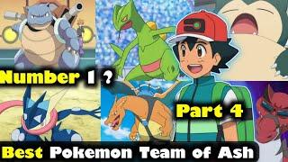Ash strongest Pokemon team | Top 10,5 Pokemon of ash | Charizard vs Greninja | Pokemon hindi | ep 4