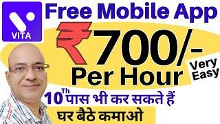"""Best Work from home 