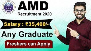 AMD Recruitment 2020 | Salary ₹35,400 | Any Graduate | Freshers can Apply | Latest Government jobs