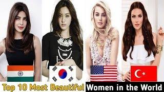 Top 10 Most Beautiful Women In The World 2020 | Beautiful Girl | दुनिया की सबसे खूबसूरत महिलाएं