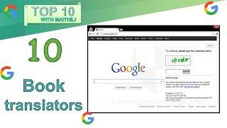 Top 10 Ways You Work For Google For Free