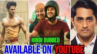 October- Top 10 Big Blockbuster New South Hindi Dubbed Movies Available On YouTube|October|Kaithi.