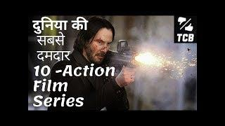 Top 10 Hollywood Action Films || Action Adventure movies Hindi dubbed ||The Choice Box