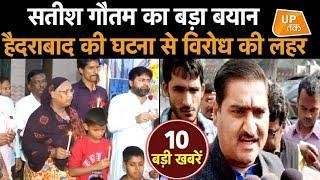 UP Top 10 News: उत्तर प्रदेश की 10 बड़ी ख़बरें