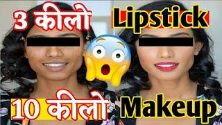 Top 15 Amazing Facts | Interesting And Amazing Fact | Marathi Video | Part 9