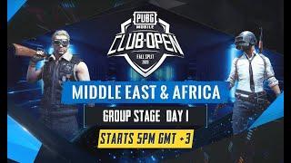 [AR] PMCO Middle East & Africa Group Stage Day 1 | Fall Split | PUBG MOBILE CLUB OPEN 2020