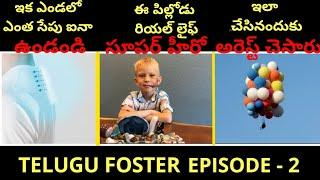Top 20 Interesting Unknown Facts in Telugu | Top Unbelievable Amazing Facts | Top unknown Facts