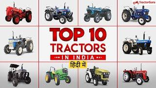 Top 10 Tractors in India, Tractor Price, Review & Specification   Hindi   2020