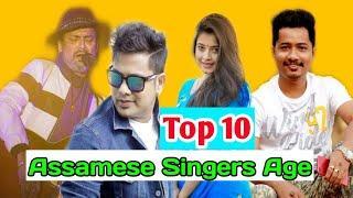 Top 10 Assamese Singer Real Age    Zubeen Garg, Neel Akash, Deeplina Deka   
