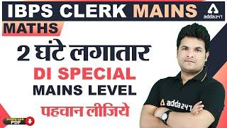 IBPS Clerk 2019 | DI special (Mains Level) | Maths for IBPS Clerk Mains!