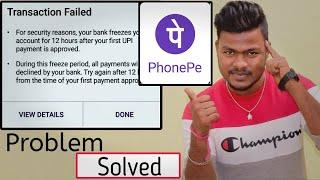 Phonepe Payment Failed For Security Reasons | phonepe transaction failed problem solve