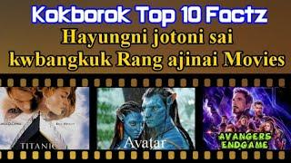 Highest Earning Movies In The World || Kokborok Top 10 Factz || Ep-19