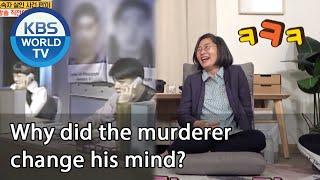 Why did the murderer change his mind? [Problem Child in House/ ENG/ 2020.08.21]