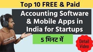 Top 10 Free & Paid Accounting Software and Android Apps in India for Small Business
