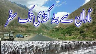 # Beauty of Pakistan || Naraan to batta khundi || naran to Babau sar top || beauty of Naran velly .
