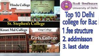 TOP 10 BSC COLLEGE IN DELHI UNIVERSITY| SCIENCE STUDENT | ADMISSION| FEE STRUCTURE