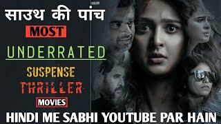 Top 5 Suspense Thriller South Indian Underrated Movie In Hindi   South Suspense Movie Hindi Dubbed