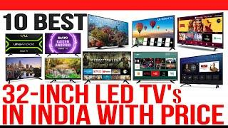 Top 10 Best 32 Inch LED TV's in India with Price | Best 32 Inch Smart TV in India | 2020